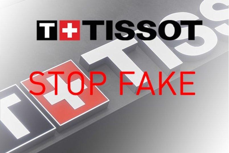 CHỐNG ĐỒNG HỒ GIẢ CÙNG TISSOT - STOP FAKE