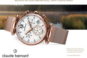Claude Bernard - Nhà chế tác tôn vinh phái đẹp