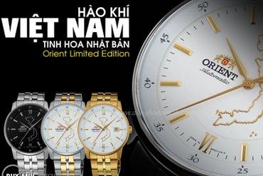 Orient Limied Edition 2015 Hào khí Việt Nam - Tinh hoa Nhật Bản