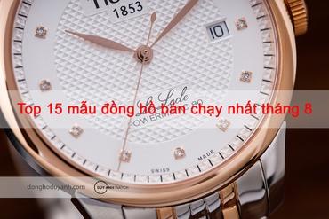 Top 15 mẫu đồng hồ bán chạy nhất tháng 8 tại Duy Anh Watch