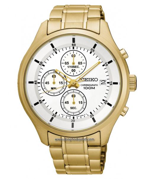 Đồng hồ Seiko SKS544P1
