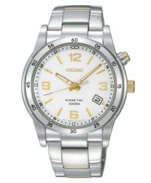 Đồng hồ SEIKO Kinetic SKA503P1