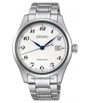 Đồng hồ Seiko SPB035J1