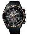 Đồng hồ Citizen CA0716-19E small