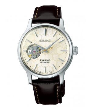 Đồng hồ Seiko Presage SSA781J1