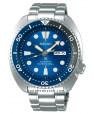 Đồng hồ Seiko Prospex SRPD21K1S small