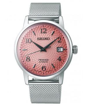 Đồng hồ Seiko Presage Cocktail Limited Edition SRPE47J1