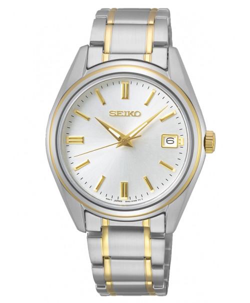 Đồng hồ Seiko SUR320P1