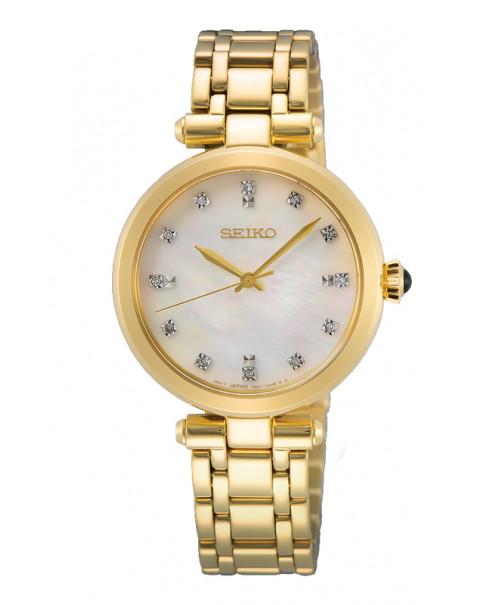 Đồng hồ Seiko SRZ536P1