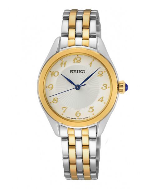 Đồng hồ Seiko SUR380P1