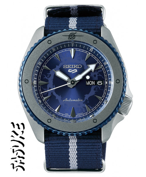 Seiko 5 Sports SASUKE Limited Edition SRPF69K1