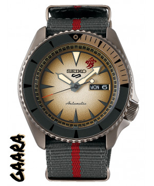 Seiko 5 Sports GAARA Limited Edition SRPF71K1S