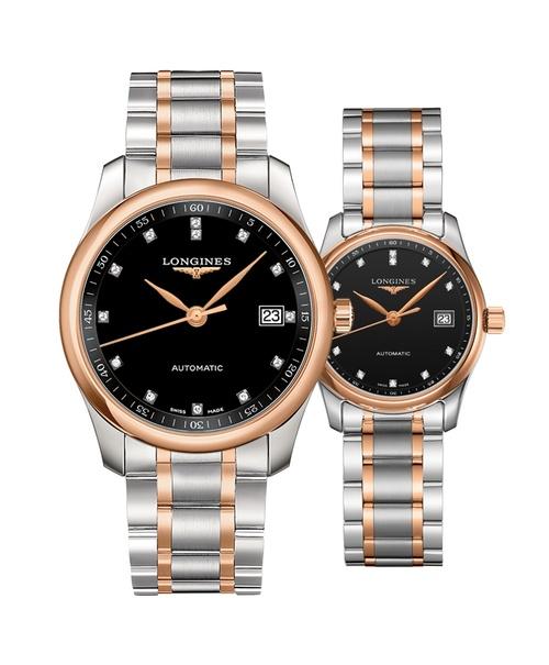 Đồng hồ đôi Longines Master L2.793.5.57.7 và L2.257.5.59.7