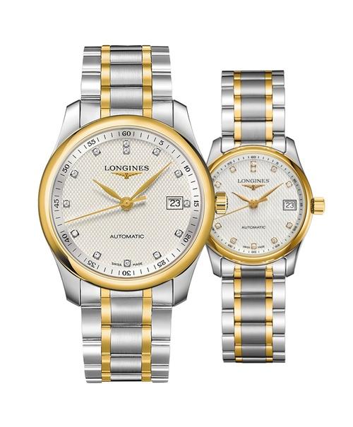 Đồng hồ đôi Longines Master L2.793.5.97.7 và L2.257.5.77.7