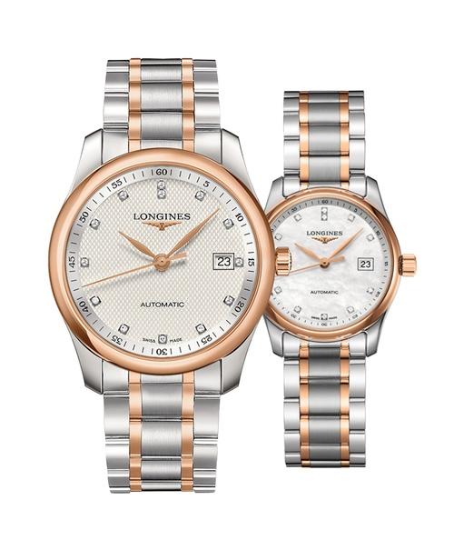 Đồng hồ đôi Longines Master L2.793.5.77.7 và L2.257.5.89.7