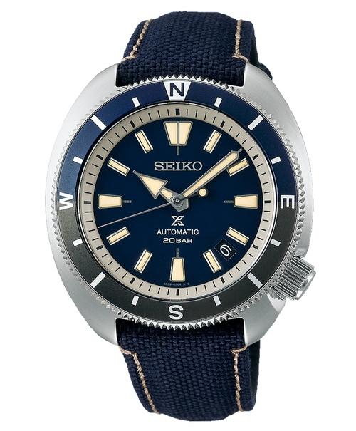 Seiko Prospex SRPG15K1