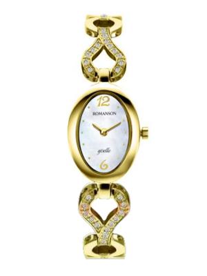 Đồng hồ Romanson RM9239QLGWH