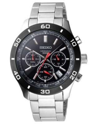 Đồng hồ SEIKO SSB053P1