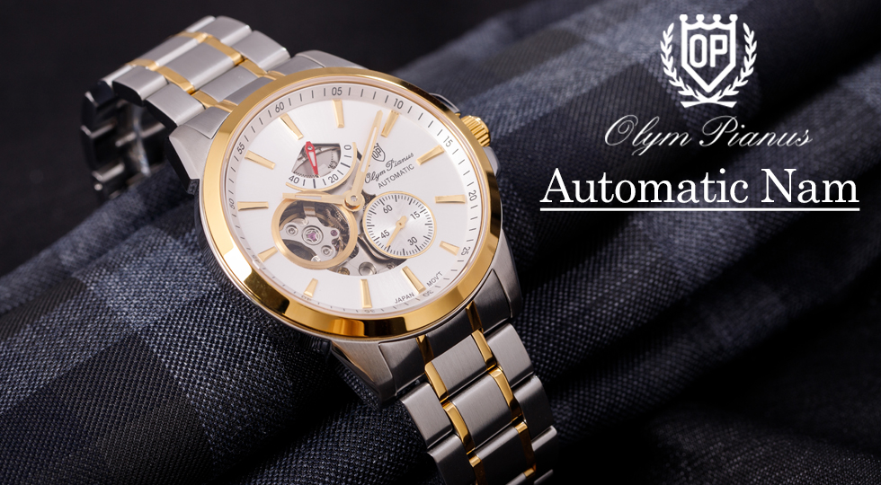 Đồng hồ Automatic Nam