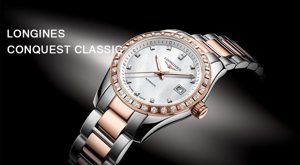 Đồng hồ Conquest Classic