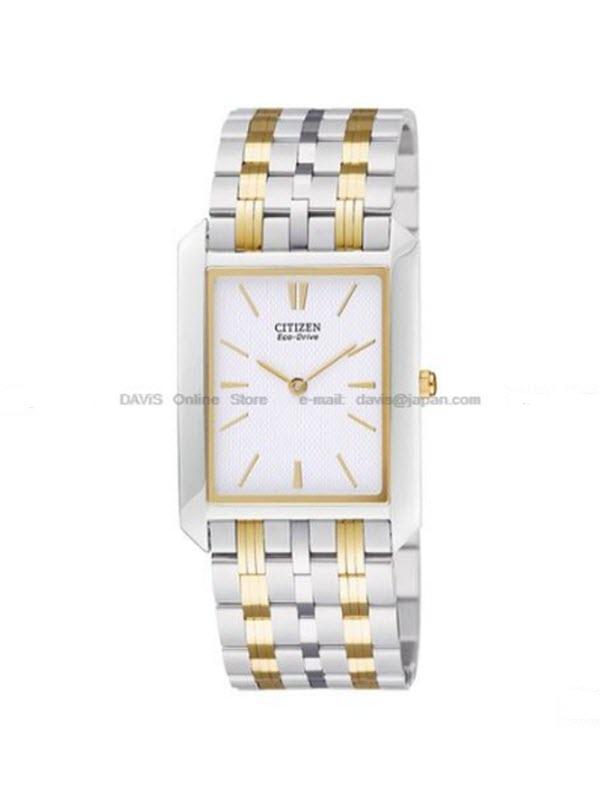 Đồng hồ Citizen AR3005-57A