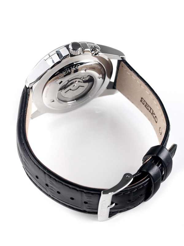 Đồng hồ SEIKO SKA667P1