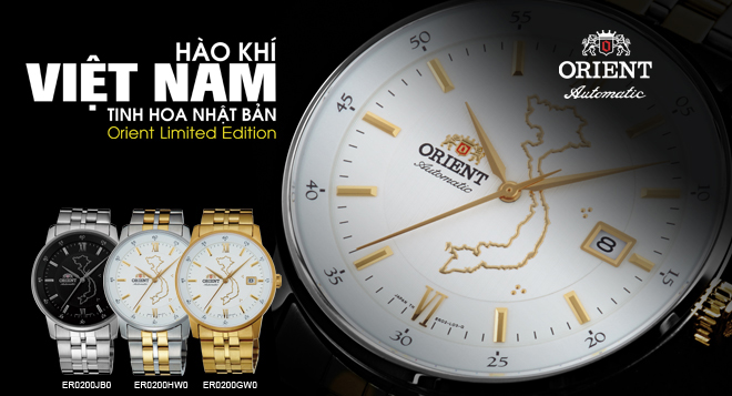 Phiên bản Orient Limited Edition 2015