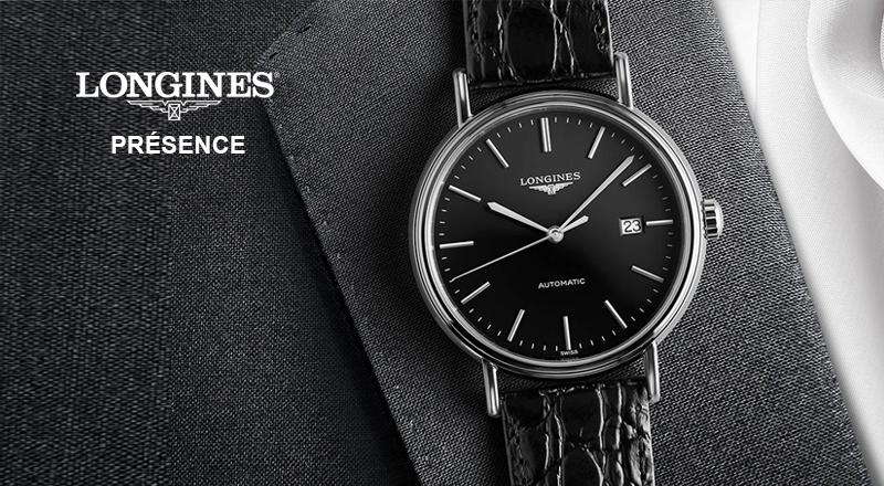 Đồng hồ Présence